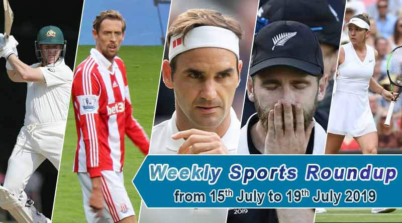sports weekly roundup 15 to 19th july