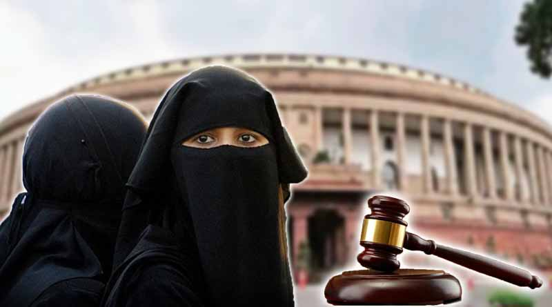 triple talaq bill passed by rajya sabha