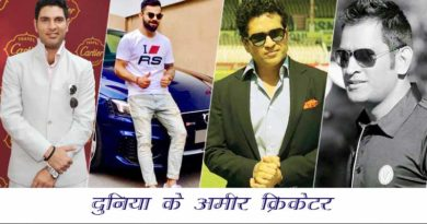 World richest cricketers in hindi