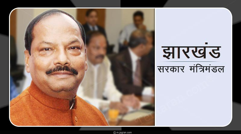 jharkhand government minister list 2019-