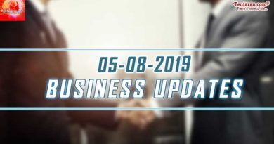 Latest India Business News 5th August 2019