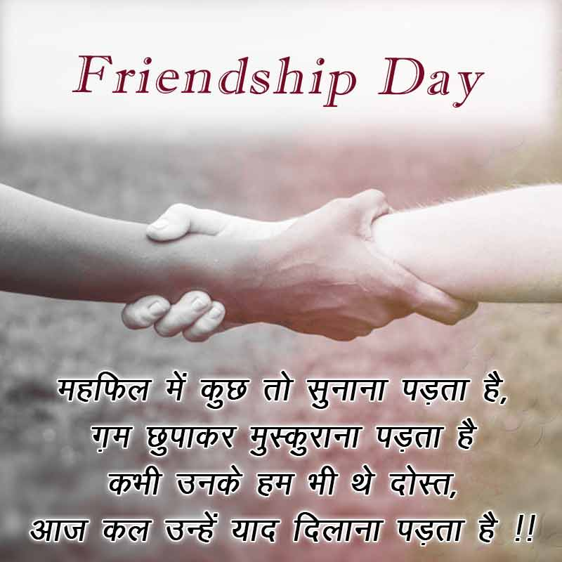 friendship day quotes images2