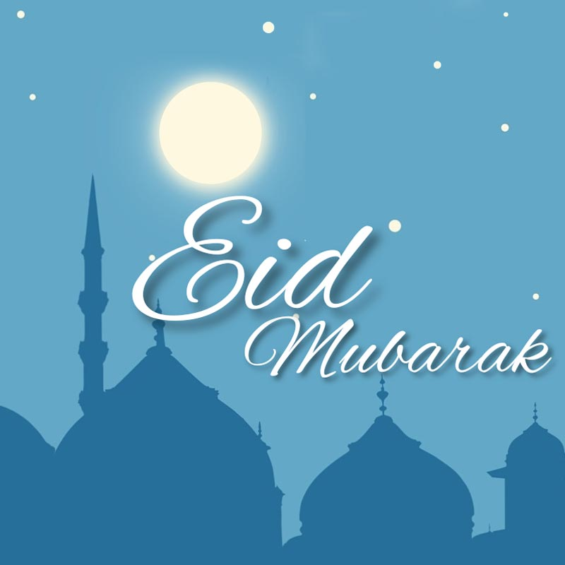 happy eid mubarak quotes4