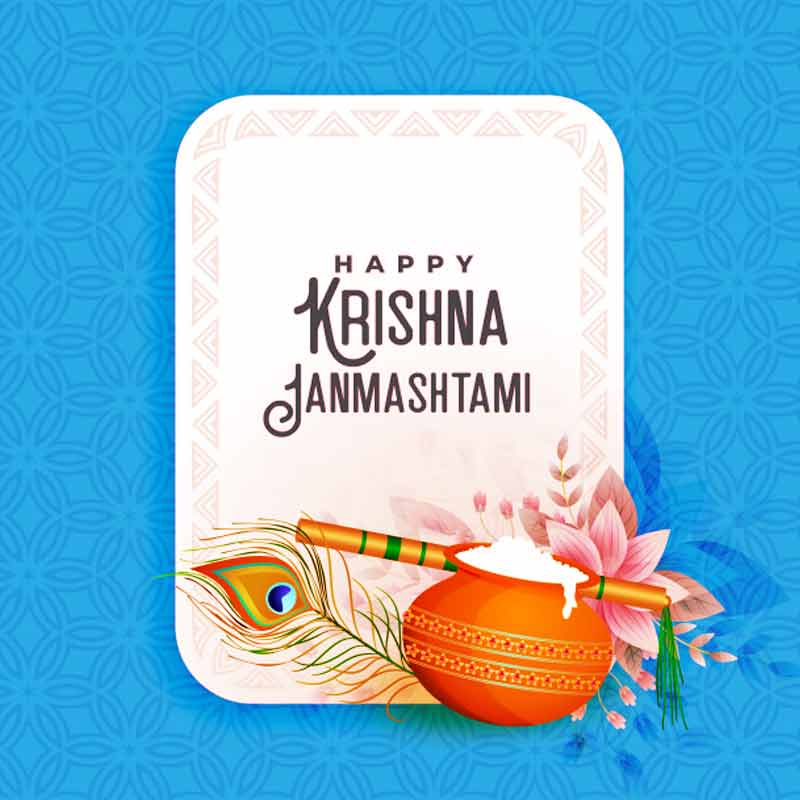 happy krishna janmashtami quotes6