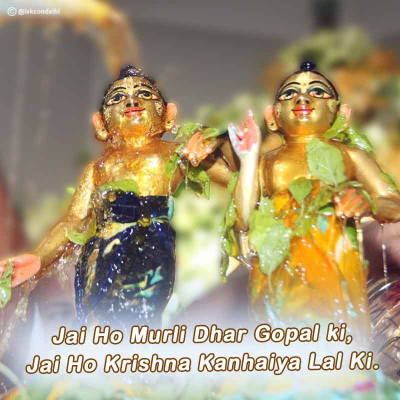 happy krishna janmashtami quotes7