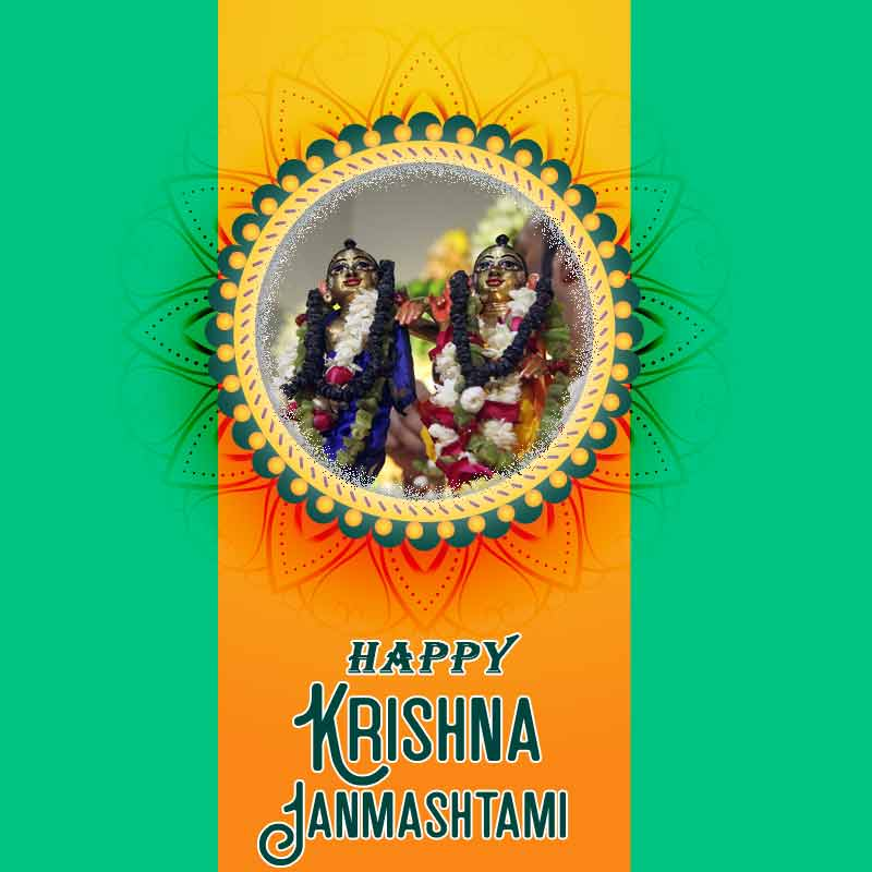 happy krishna janmashtami quotes8