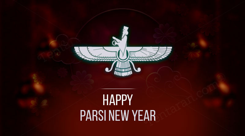 happy parsi new year quotes images wishes