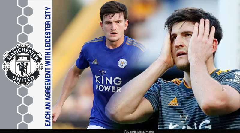 harry maguire transfer