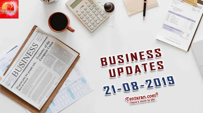latest india business news 21st august