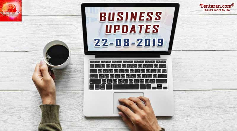 latest india business news 22nd august