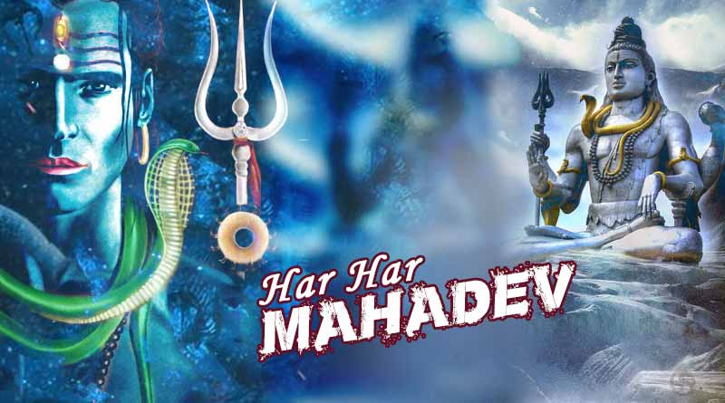 mahadev quotes status wishes images