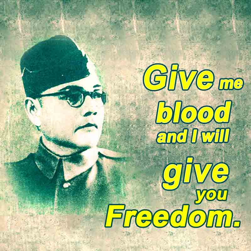 subhas chandra bose quotes2