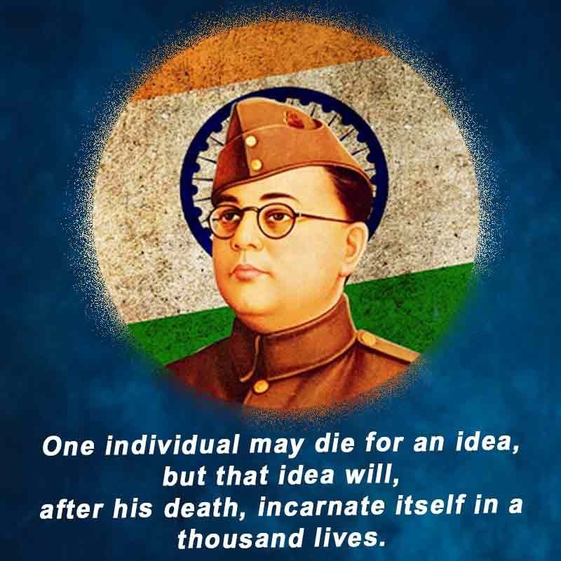 subhas chandra bose quotes3