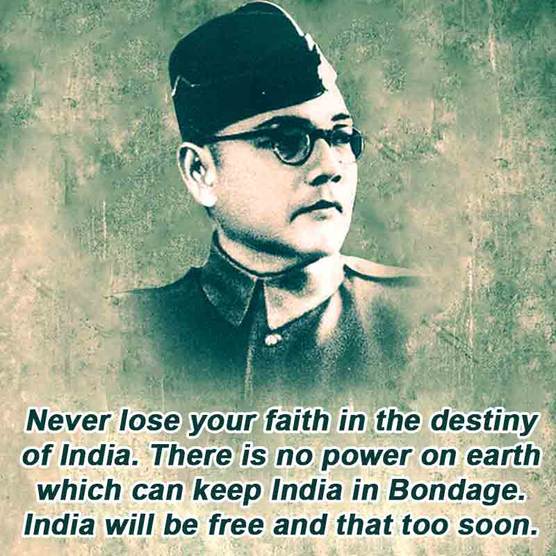 subhas chandra bose quotes8