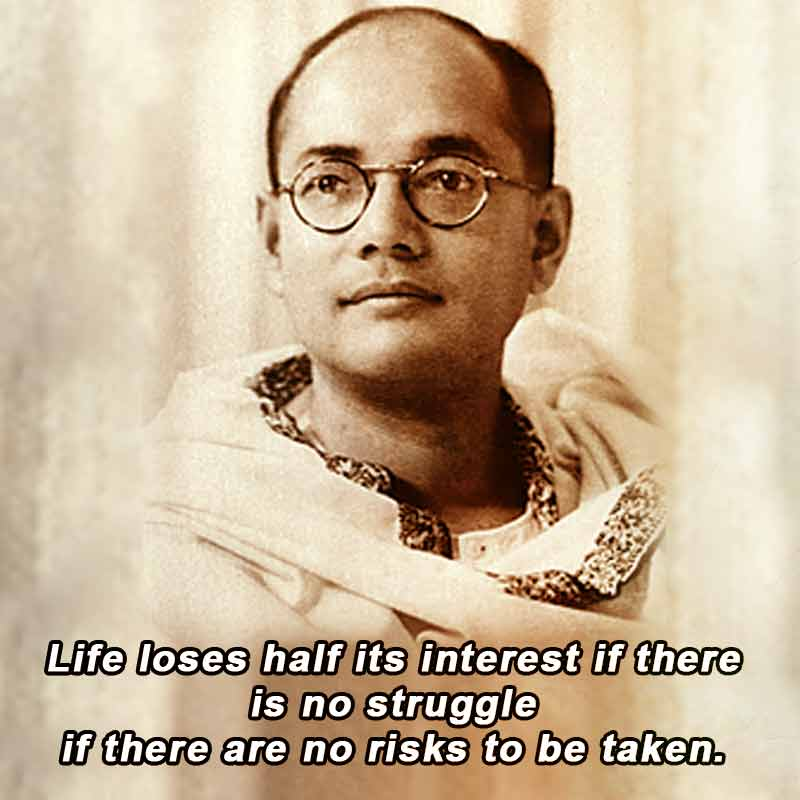 subhas chandra bose quotes9