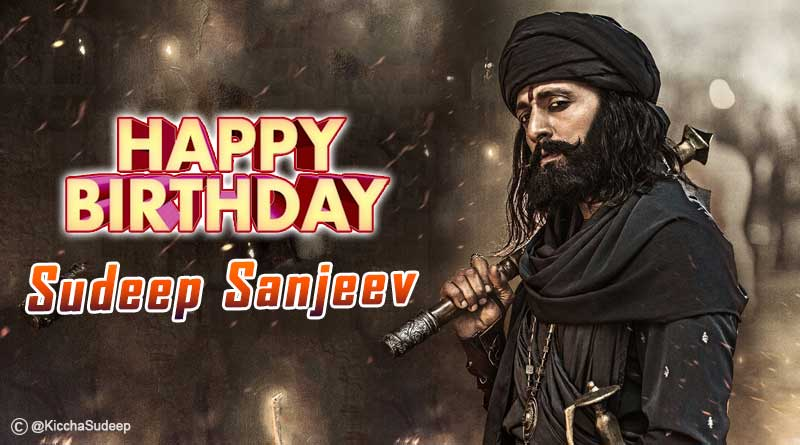 sudeep sanjeev birthday photos