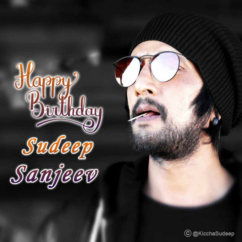 sudeep sanjeev photos4