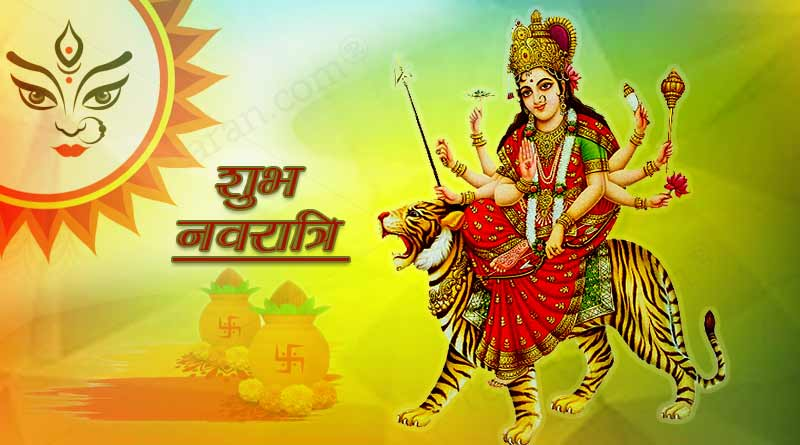 Happy Navratri wishes quotes images wallpaper photos status hindi