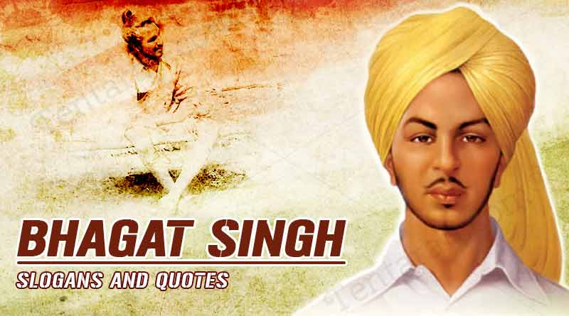 bhagat singh birthday quotes images photos slogan