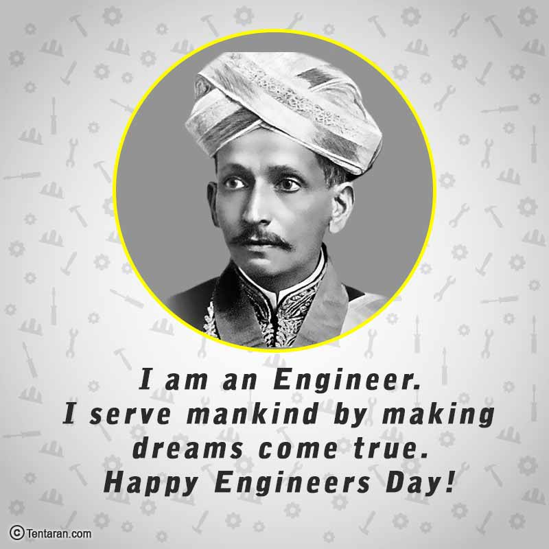 happy engineers quotes images1