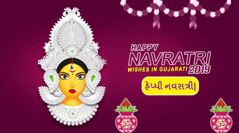 happy navratri wishes images quotes photo wallpaper status
