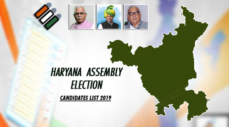haryana assembly election 2019 candidate list