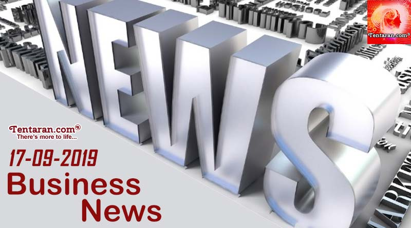 latest india business news 17th september