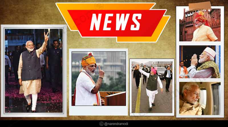 narendra modi news today