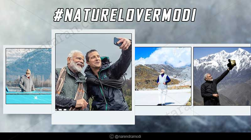 naturelovermodi