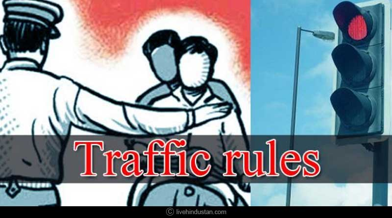 new traffic rules india