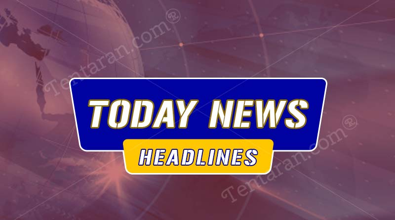 today news headlines 11th september