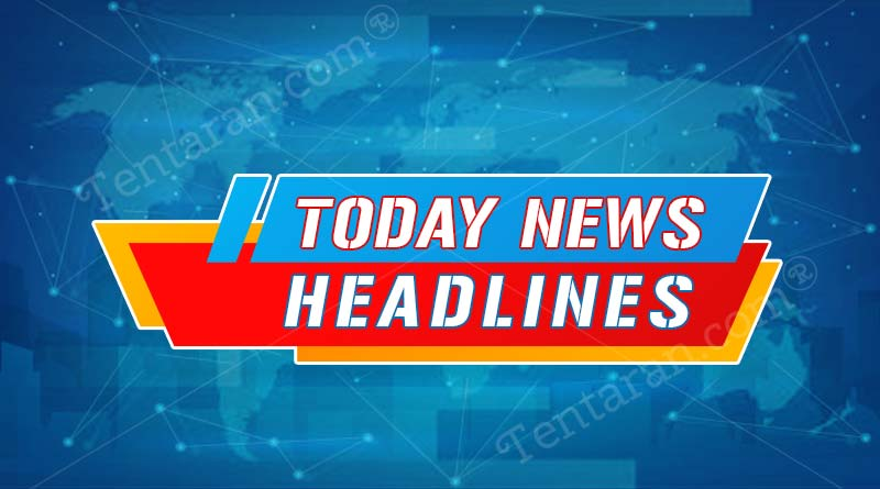 today news headlines 14th september
