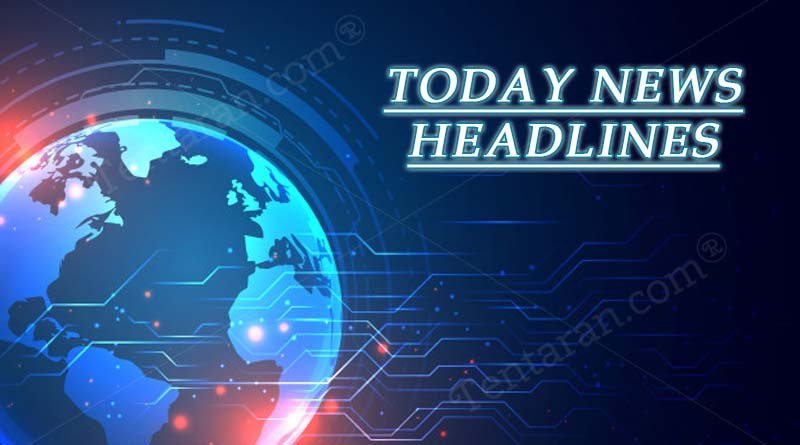 today news headlines 5th september