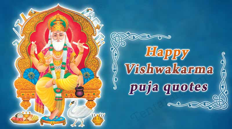 vishwakarma day puja wishes images quotes photos status wallapaper