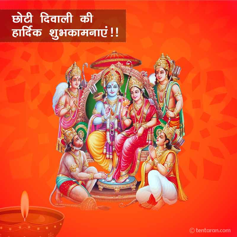 Choti Diwali 2019 Quotes Wishes Images