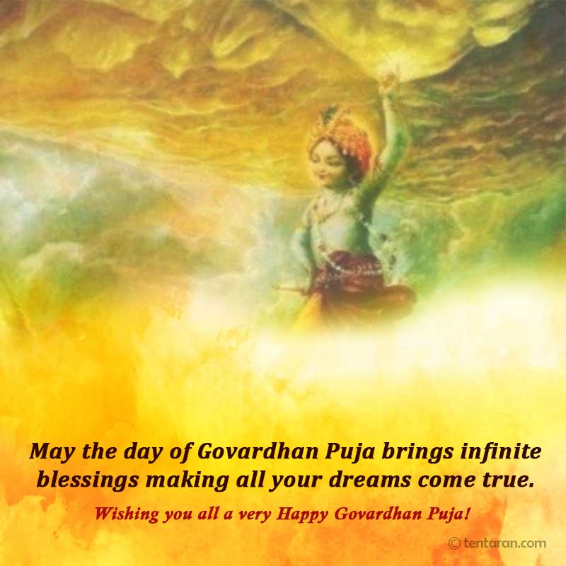Govardhan Puja Wishes & Messages 2019