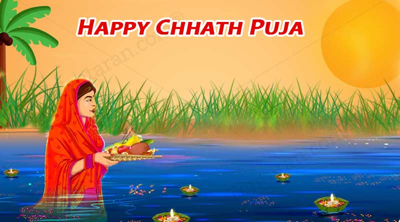 happy chhath puja wishes images