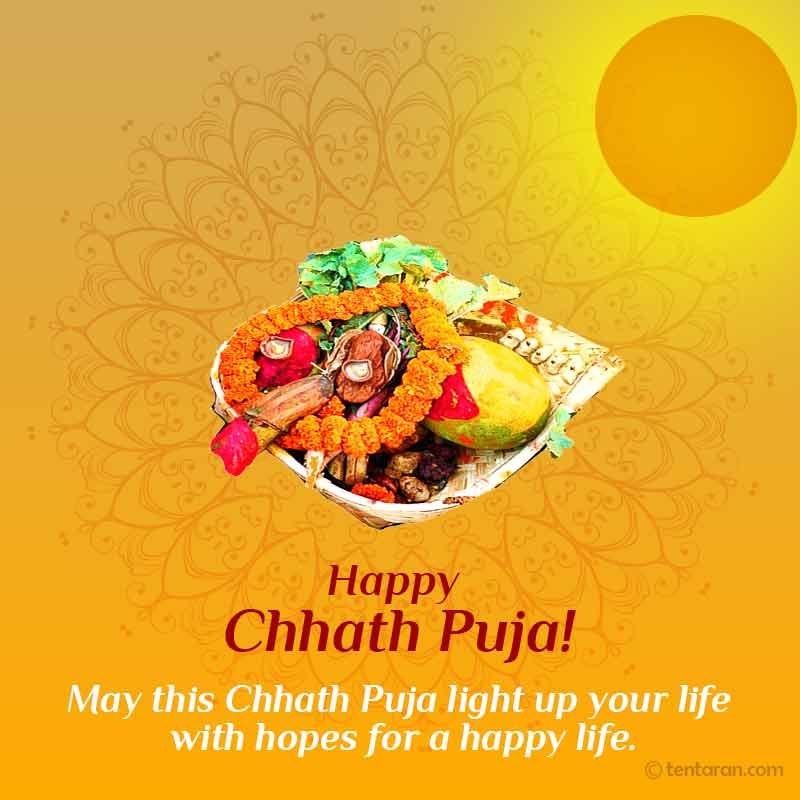 Happy Chhath Puja 2019 Wishes Images2