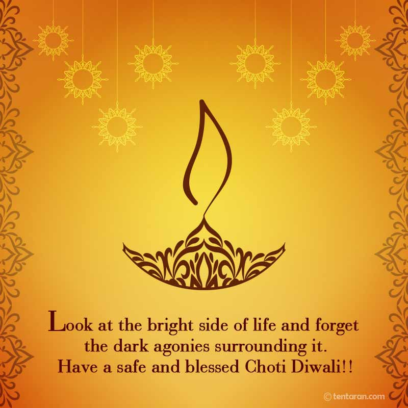 Happy Chhoti Diwali Messages images English