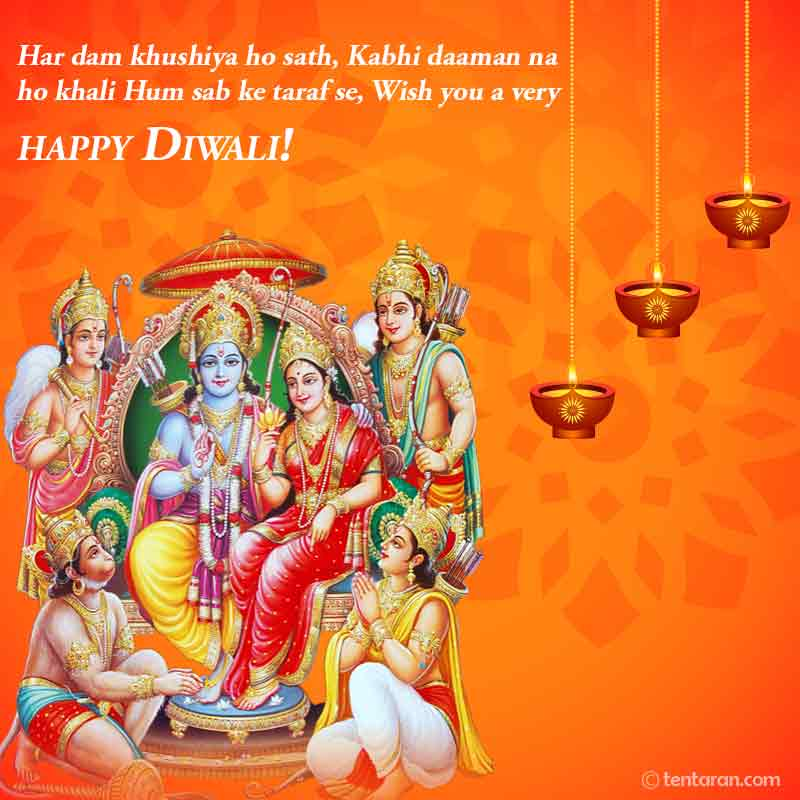 Happy Diwali Wishes in english Message