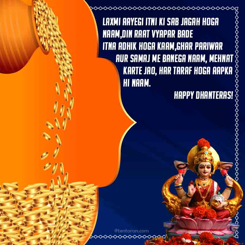 Happy dhanteras wishes images quotes13