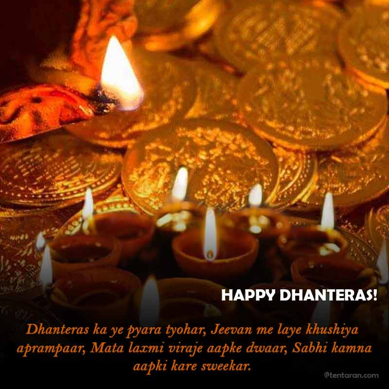 Happy dhanteras wishes images quotes9