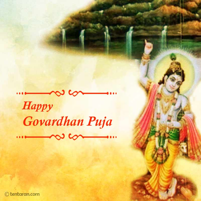Happy govardhan puja sms in hindi
