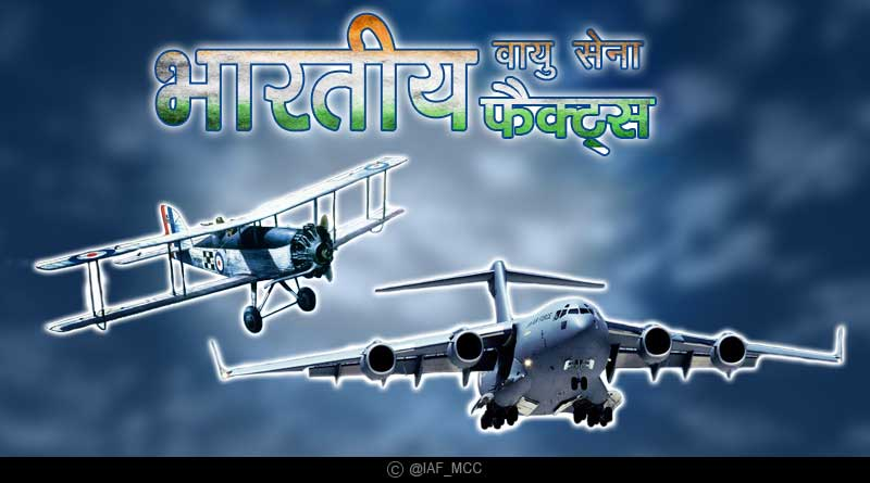 Indian Air Force Day Facts