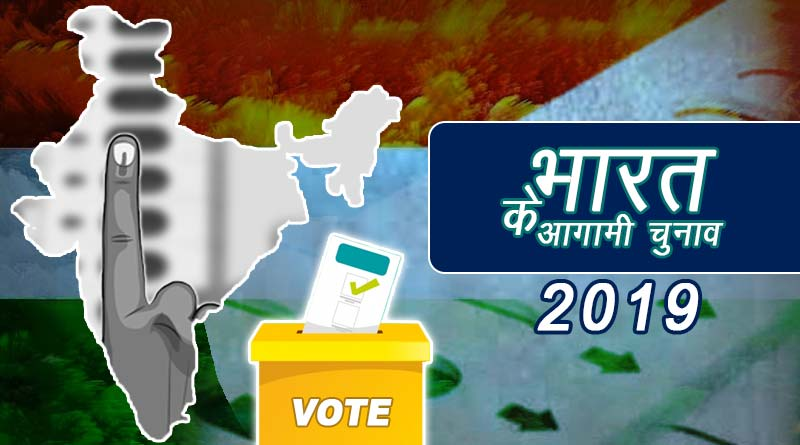 List upcoming elections India