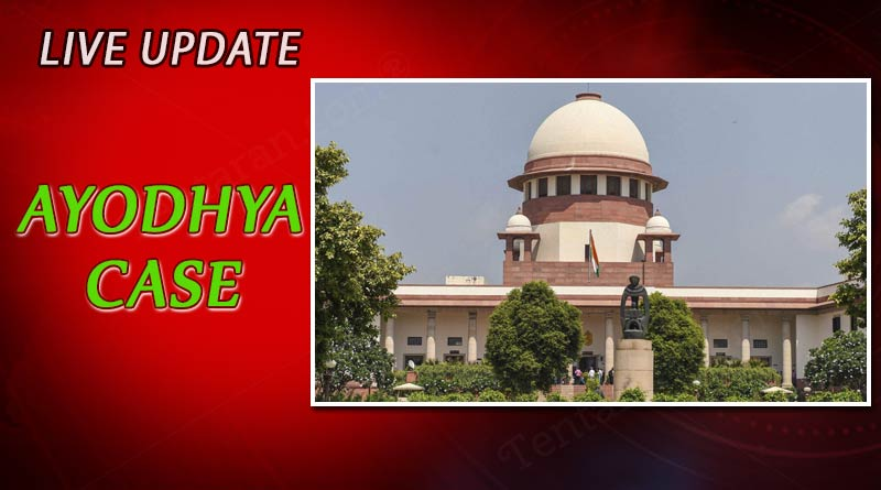 Ayodhya Case Verdict- Supreme Court has reserved the order, decision will come within 23 days