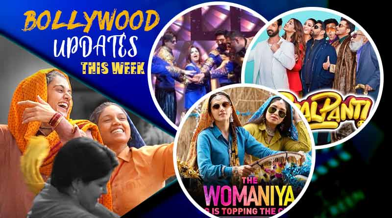 bollywood entertainment news 21st to 25th october
