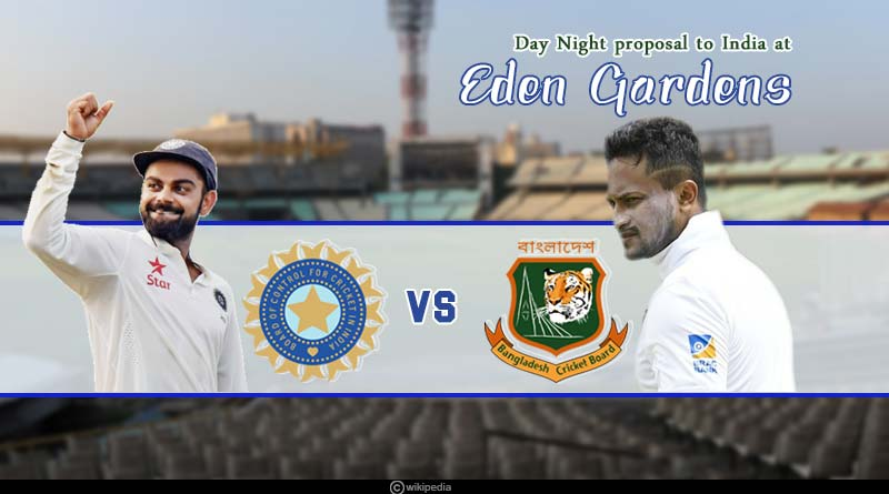 day night test match india vs bangladesh