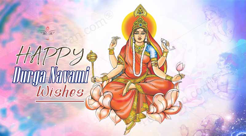 durga maha Navami wishes images quotes status photos