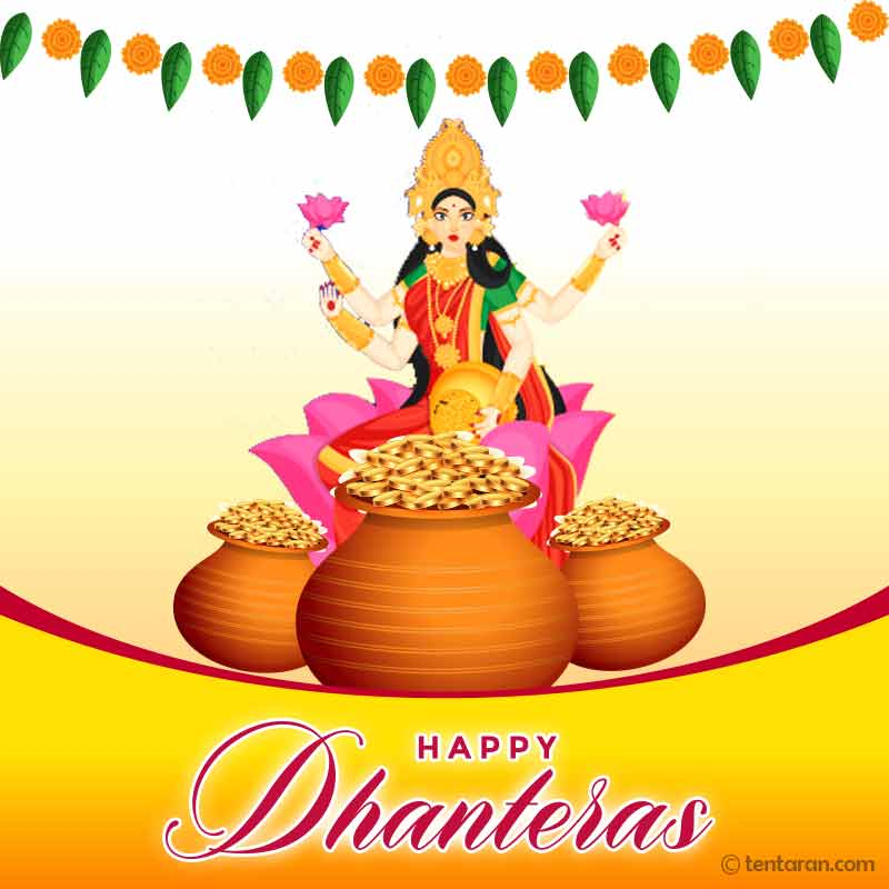 Happy dhanteras wishes sms images3